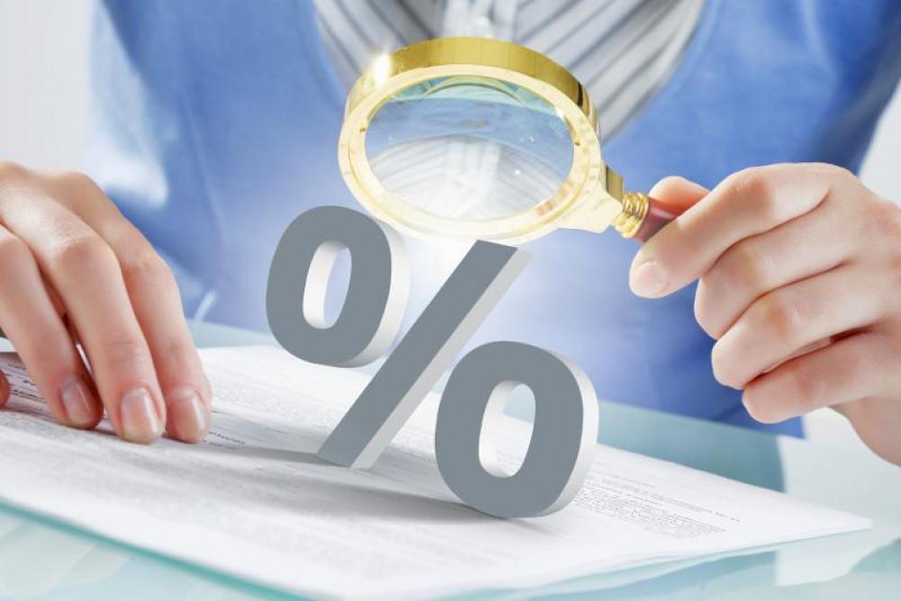 О законодательном закреплении понятия «базовая ставка» и исключении понятия «официальная ставка рефинансирования»