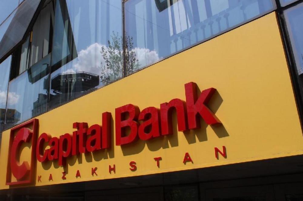 Capital Bank Kazakhstan-ның лицензиясы қайтарып алынды