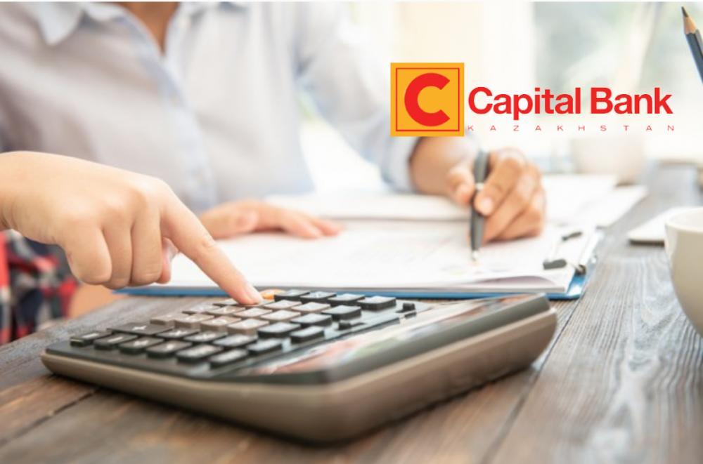 Как быть вкладчикам Capital Bank Kazakhstan?